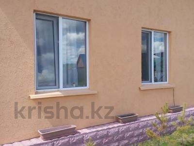 1-комнатный дом посуточно, 30 м², 10 сот., Биржан Сала 29 за 15 000 〒 в Бурабае
