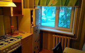 2-комнатная квартира, 43 м², 1/5 этаж, проспект Кобланды батыра (Герцена) 32 за ~ 8.3 млн 〒 в Костанае