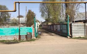 Участок 4.8 соток, Школьная 40 а — Шоссейная за ~ 5.4 млн 〒 в Коксай (пути Ильича)
