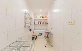 6-комнатная квартира, 273 м², 6/7 этаж, Туркестан 14/2 за 138 млн 〒 в Нур-Султане (Астана), Есильский р-н