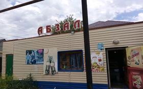 Магазин площадью 50 м², Преображенская улица за 11 млн 〒 в Уральске
