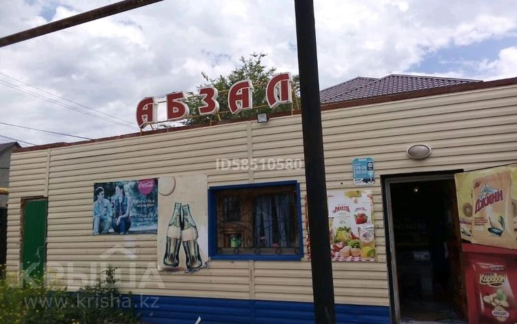 Магазин площадью 40 м², Преображенская улица 22 за 7.8 млн 〒 в Уральске