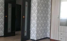 1-комнатная квартира, 56 м², 2 этаж помесячно, Калдаякова 1 за 95 000 〒 в Нур-Султане (Астана), Алматы р-н