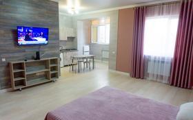 1-комнатная квартира, 43 м², 7/7 этаж посуточно, 16-й мкр 61 за 9 000 〒 в Актау, 16-й мкр