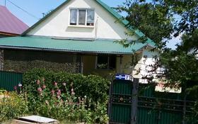 4-комнатный дом, 120 м², 5 сот., Комсомольская 7б за 25.5 млн 〒 в Капчагае