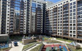 3-комнатная квартира, 116.8 м², Наурызбай батыра 50 — Жибек Жолы за 51.7 млн 〒 в Алматы