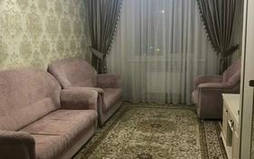 1-комнатная квартира, 41 м² помесячно, Кабанбай батыра 46 за 110 000 〒 в Нур-Султане (Астана)