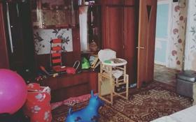 3-комнатная квартира, 53 м², 6/9 этаж, Ленина 181 — Франко за 7.5 млн 〒 в Рудном