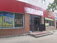 Магазин площадью 145 м²