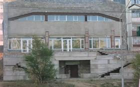 Здание, площадью 1450 м², проспект Мира 55/1 за 40 млн 〒 в Темиртау