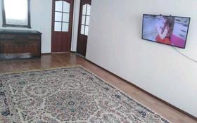 3-комнатная квартира, 75 м², 2/5 этаж помесячно, 1мкр 20 дом за 65 000 〒 в Кульсары