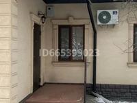 3-комнатный дом на длительный срок, 80 м², 2 сот., Кронштадская 6 за 300 000 〒 в Алматы, Турксибский р-н
