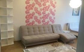 2-комнатная квартира, 61 м², 7/16 этаж, Аль-Фараби за 49.5 млн 〒 в Алматы, Бостандыкский р-н