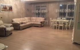 3-комнатная квартира, 130 м², 3/9 этаж, Аубай Байгазиева 35 — Саламатова за 34 млн 〒 в Каскелене