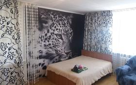 1-комнатная квартира, 38 м², 4/5 этаж посуточно, Стрелка,Лихарева 11 за 4 500 〒 в Усть-Каменогорске