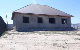 5-комнатный дом, 132 м², 10 сот., улица Алтай 72/1 за 16 млн 〒 в Талдыкоргане