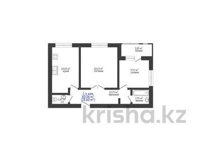 2-комнатная квартира, 60.06 м², 7/9 этаж, Курганская за ~ 16.2 млн 〒 в Костанае
