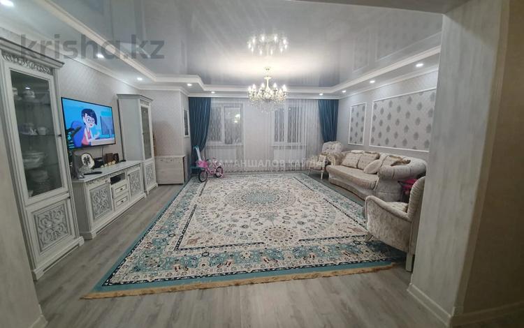 4-комнатная квартира, 156 м², 16/19 этаж, Кенесары 8 — проспект Сарыарка за 47.9 млн 〒 в Нур-Султане (Астана)