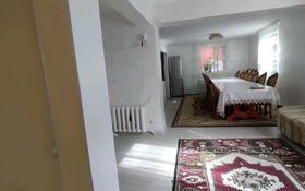 5-комнатный дом, 160 м², 7 сот., мкр Тастыбулак 1/89Б за 45 млн 〒 в Алматы, Наурызбайский р-н