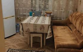 2-комнатная квартира, 45 м² помесячно, 5микр 20 за 75 000 〒 в Капчагае