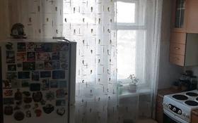 2-комнатная квартира, 46.8 м², 3/5 этаж, Гоголя 37 за 6.5 млн 〒 в Риддере