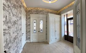 5-комнатный дом, 205 м², 8 сот., Кайтпас 2, Акжайык за 100 млн 〒 в Шымкенте, Каратауский р-н
