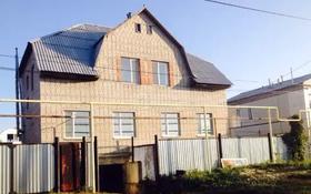 6-комнатный дом, 300 м², 8 сот., 11 Солнечная 38/30 за 25 млн 〒 в Костанае