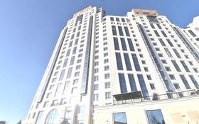 1-комнатная квартира, 45 м², 15/22 этаж, Наркескен 3 за 26.5 млн 〒 в Нур-Султане (Астана), Есиль р-н