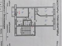 3-комнатная квартира, 60.4 м², 5/5 этаж, 2-й микрорайон 26 за 9 млн 〒 в Лисаковске