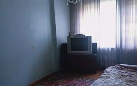 1-комнатная квартира, 33.3 м², 1/5 этаж, улица Менделеева 17/1 за 8 млн 〒 в Усть-Каменогорске