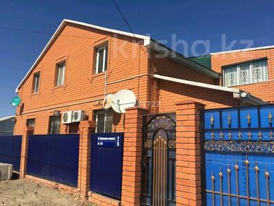 6-комнатный дом, 275 м², Каржауова 29 за 27 млн 〒 в Атырау