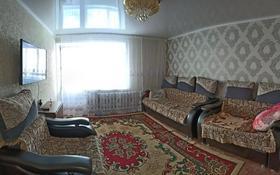 2-комнатная квартира, 56 м², 2/9 этаж, Красина 8/1 за 20.5 млн 〒 в Усть-Каменогорске