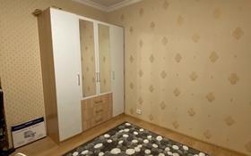 1-комнатная квартира, 48 м², 9/12 этаж, Сарыарка 31/2 за 18 млн 〒 в Нур-Султане (Астана), Сарыарка р-н