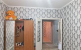 2-комнатная квартира, 58 м², 2/5 этаж, Массив Карасу 7 за 13.5 млн 〒 в Таразе