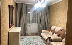 5-комнатная квартира, 91.5 м², 7/9 этаж, Селевина 12 за 27.5 млн 〒 в Семее