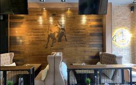 Ресторан за ~ 73.4 млн 〒 в Самаре