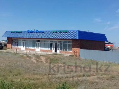 Здание, площадью 216 м², Подстепное за 35 млн 〒 в Уральске