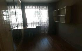 4-комнатная квартира, 63 м², 2/5 этаж, 50 лет Октября 27 — Ленина за 14 млн 〒 в Рудном