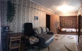 3-комнатная квартира, 65 м², 1/5 этаж, проспект Абая 13\2 за 14.5 млн 〒 в Усть-Каменогорске