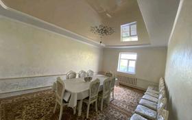 5-комнатный дом, 78 м², 10 сот., Наурыз за 14.5 млн 〒 в