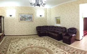 8-комнатный дом, 410 м², 5 сот., 30-й мкр за 133 млн 〒 в Актау, 30-й мкр
