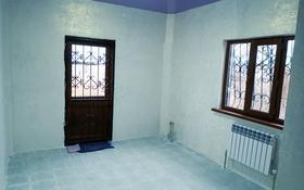 Помещение площадью 18 м², улица Байдибек баба 25 б за 60 000 〒 в Каскелене