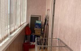 2-комнатная квартира, 78 м², 6/9 этаж, Айыртауская 17 за 31 млн 〒 в Петропавловске