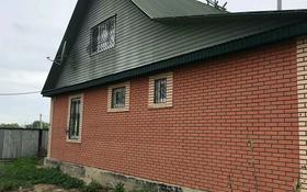 4-комнатный дом, 170 м², 11.7 сот., ул. Акжар 55 за 15.8 млн 〒 в Караой