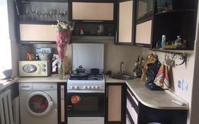 3-комнатная квартира, 69 м², 4/4 этаж, мкр Сайран, Утеген Батыра за 19.9 млн 〒 в Алматы, Ауэзовский р-н