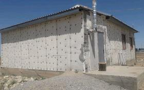 5-комнатный дом, 87.2 м², 6 сот., Шолдала 53/9 — Акгуль за 5.5 млн 〒 в Таразе