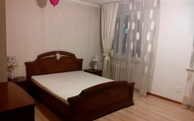 3-комнатная квартира, 80 м², 5/15 этаж помесячно, Сарайшык 5/1 за 130 000 〒 в Нур-Султане (Астана), Есиль р-н