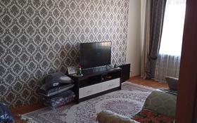 4-комнатная квартира, 84 м², 6/6 этаж, улица Утепова 29 за 29 млн 〒 в Усть-Каменогорске