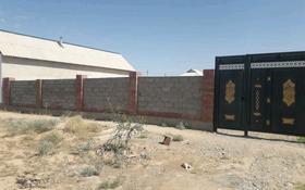 3-комнатный дом помесячно, 100 м², улица Арыстан Баба 21 за 100 000 〒 в Туркестане