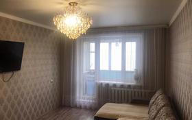 3-комнатная квартира, 63 м², 4/5 этаж, Боровской 64 за 17.5 млн 〒 в Кокшетау